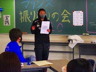 渋川マリンズ2020振り返りの会 報告_f0232663_12530246.jpg