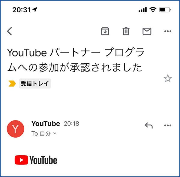 2021/03/01 キターーーッ!!!_b0171364_22071819.jpg