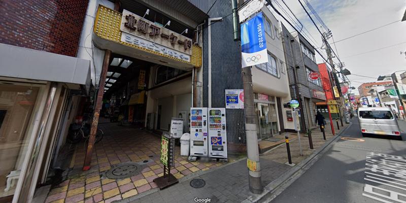 幸楽(東武練馬)_d0082483_21534090.jpg