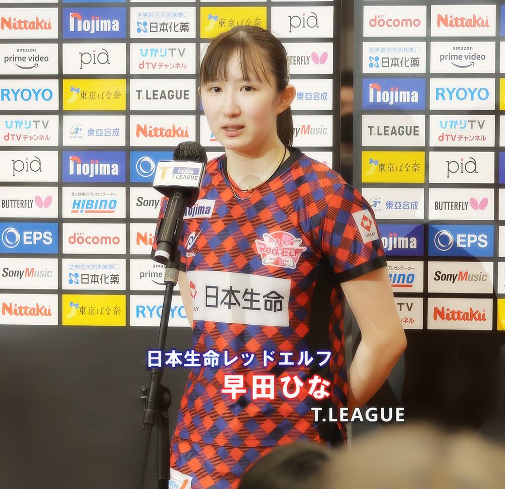 早田ひな選手(2)(ノジマTリーグ 2020-2021シーズン プレーオフ ファイナル)_f0105694_12030263.jpg