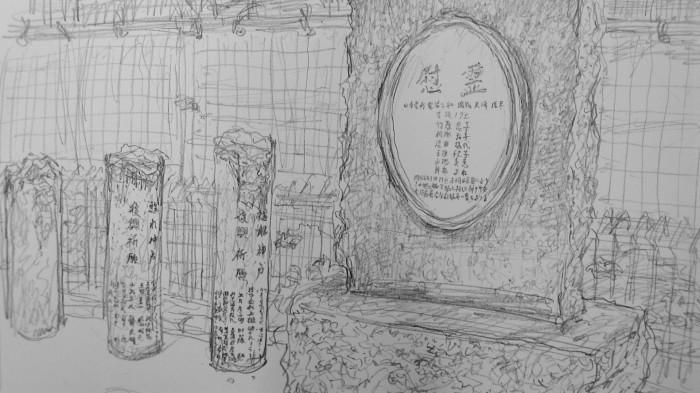 神戸市中央区八幡通4_f0352601_19480970.jpg
