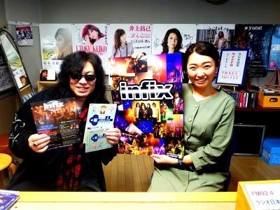 明日!ラジオ日本「横浜POP-J」加藤裕介さんはぁ?!_b0183113_13131576.jpg