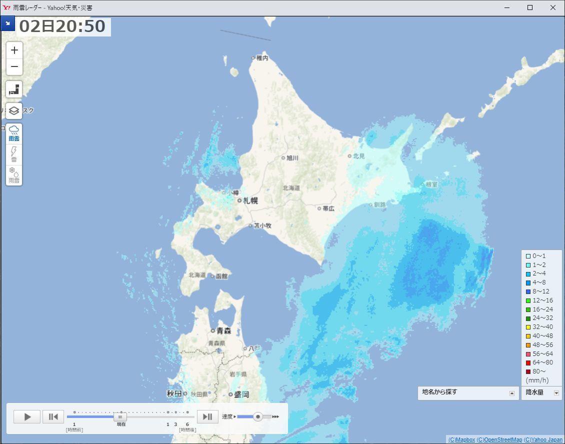 今日は3回除雪しました_c0025115_23305237.jpg
