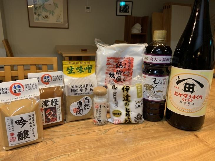塩 味噌 醤油_b0111551_17204281.jpeg