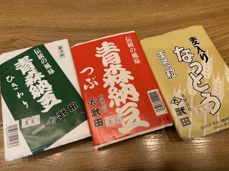 塩 味噌 醤油_b0111551_17260414.jpeg