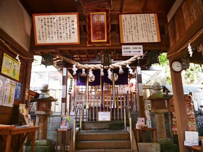 小野田の里 「宇賀部(うかべ)神社」  2021-03-03 00:00_b0093754_21450947.jpg