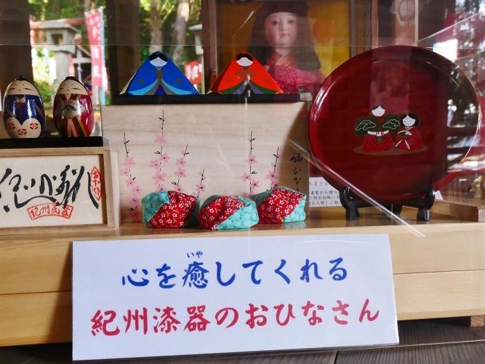 小野田の里 「宇賀部(うかべ)神社」  2021-03-03 00:00_b0093754_21452983.jpg
