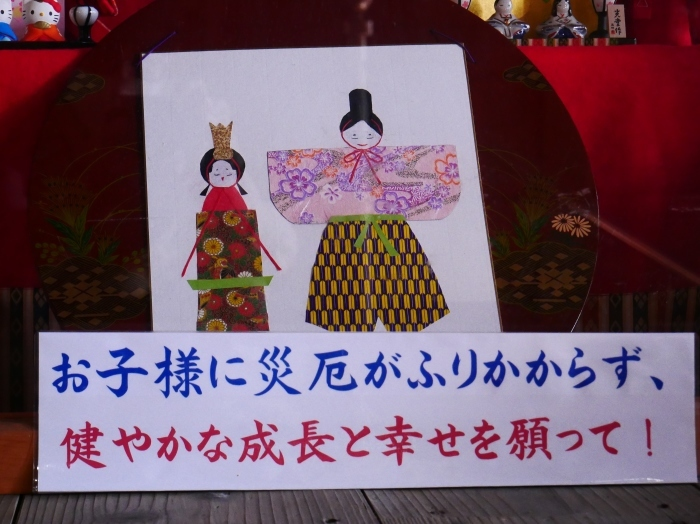 小野田の里 「宇賀部(うかべ)神社」  2021-03-03 00:00_b0093754_21453882.jpg