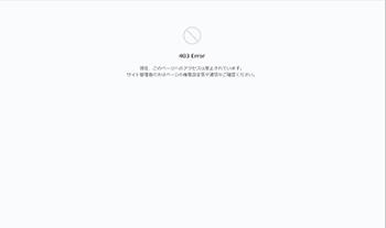 ホームページが!?_e0250154_10105583.jpg