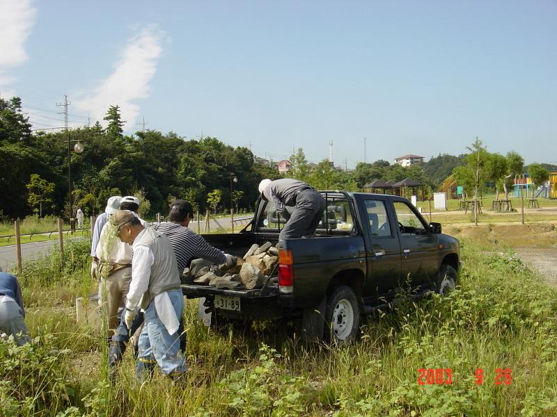 うみべの森の歴史⑮「2003年9月の活動」_c0108460_12244563.jpg
