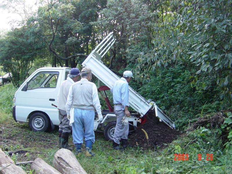 うみべの森の歴史⑮「2003年9月の活動」_c0108460_12244697.jpg