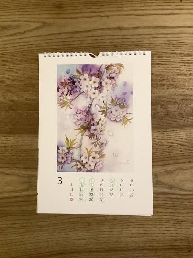 2021年3月の営業日とお休み_b0246670_22403731.jpeg