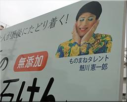 回想:2020 師走の沖縄_e0254271_12040989.jpg