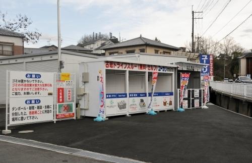 """""""古紙ドライブスルーユーカリmini奈良阪""""_f0139292_18113687.jpg"""