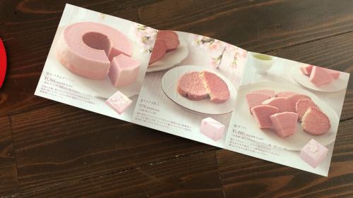 桜_b0302616_07190276.jpg