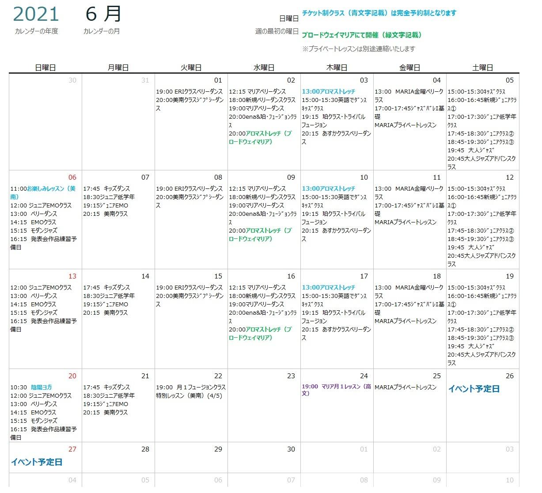 ブロードウェイ・マリア/マリアスタジオ(スタジオスケジュール)3月3日更新_c0201916_14342236.jpg