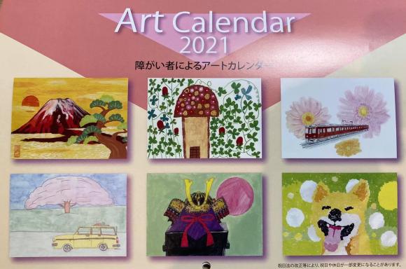 カレンダー_a0098418_23312791.jpg