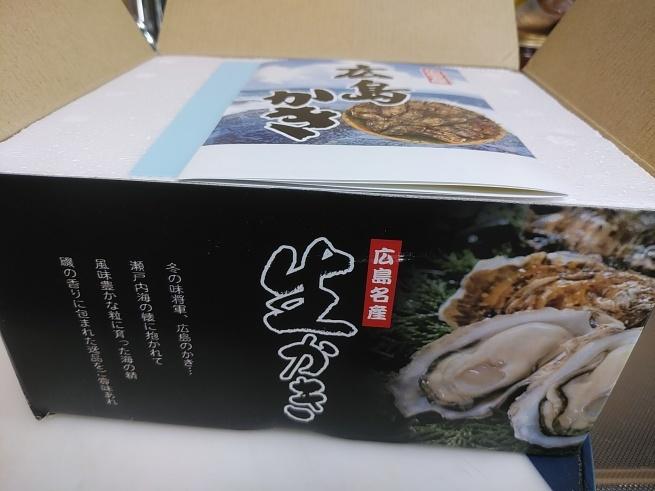 大好きな牡蠣~!♪_c0173826_17473808.jpg