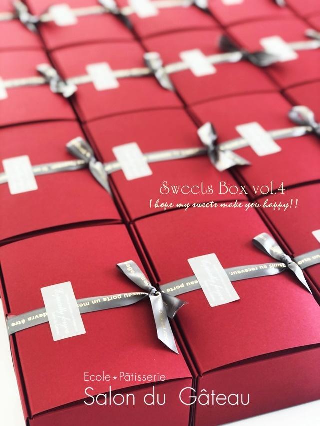 Sweets Box vol.4 発送完了致しました。_c0193245_23111194.jpg