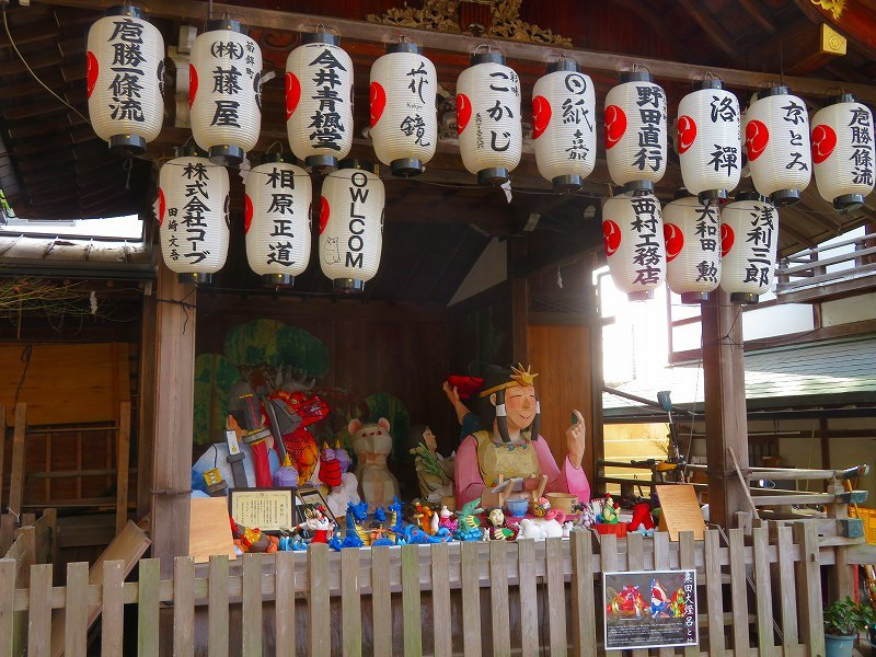粟田神社の粟田祭を彩る「粟田大燈呂」20210301_e0237645_23270804.jpg