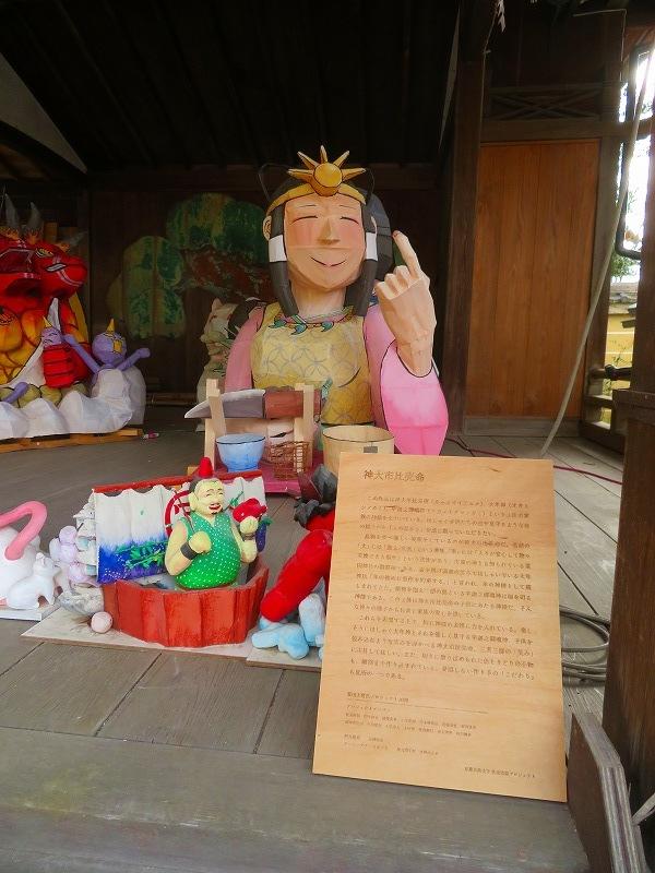 粟田神社の粟田祭を彩る「粟田大燈呂」20210301_e0237645_23270955.jpg