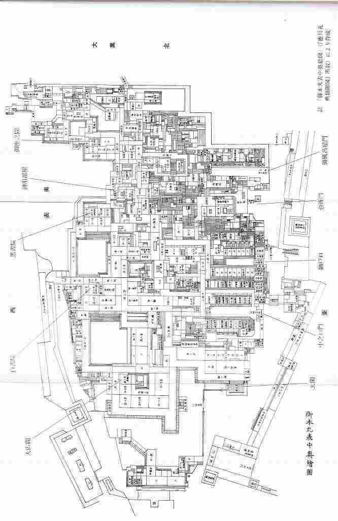 江戸城 本丸御殿と幕府政治_d0338347_17081202.jpg