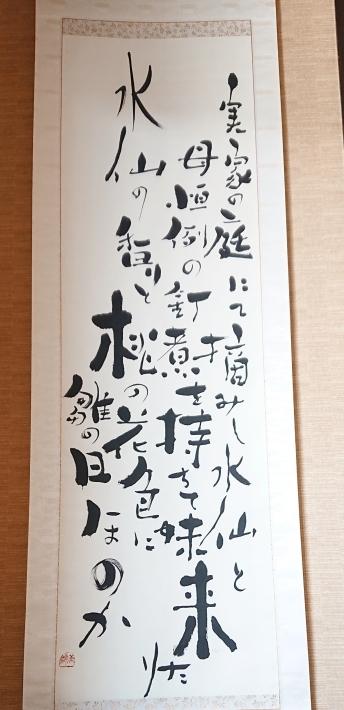神戸から、早春の神戸の風物詩・くぎ煮とhinamaturi_a0098174_23244276.jpg
