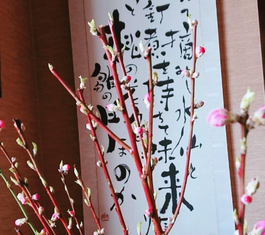 神戸から、早春の神戸の風物詩・くぎ煮とhinamaturi_a0098174_23250366.jpg