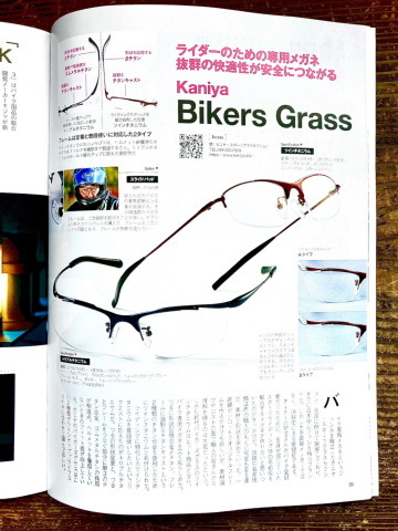 BikeJINに再登場_f0251601_17594696.jpg