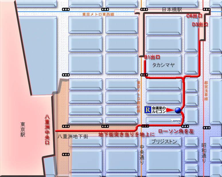 東京展_a0110103_17455834.jpg
