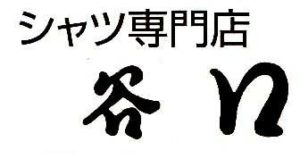 東京展_a0110103_18033427.jpg