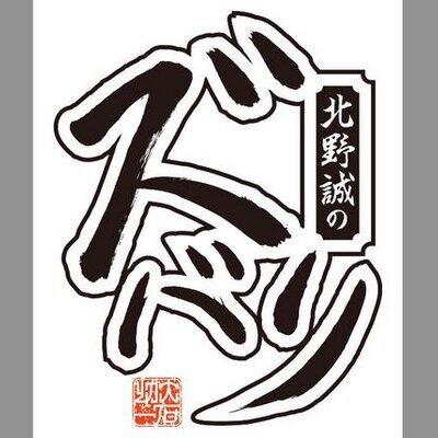 【ラジオ出演告知📻】3月4日(木)14:34頃_a0113003_10131482.jpg