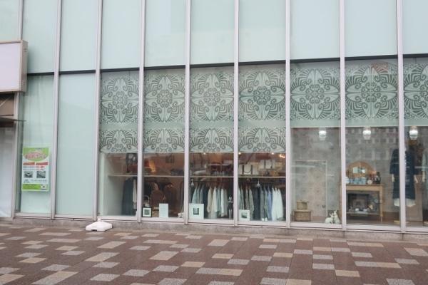 アンフォルメ店の閉店日_c0227633_15251309.jpg