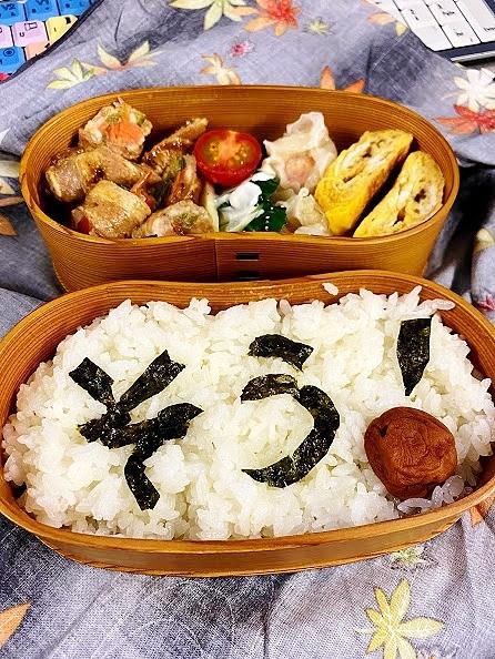 サラリーマン川柳vs柴川柳_b0314043_08555759.jpg