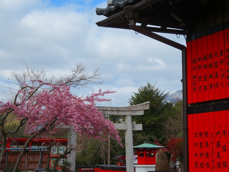 車折神社の「芸能神社」2021303_e0237645_23233959.jpg