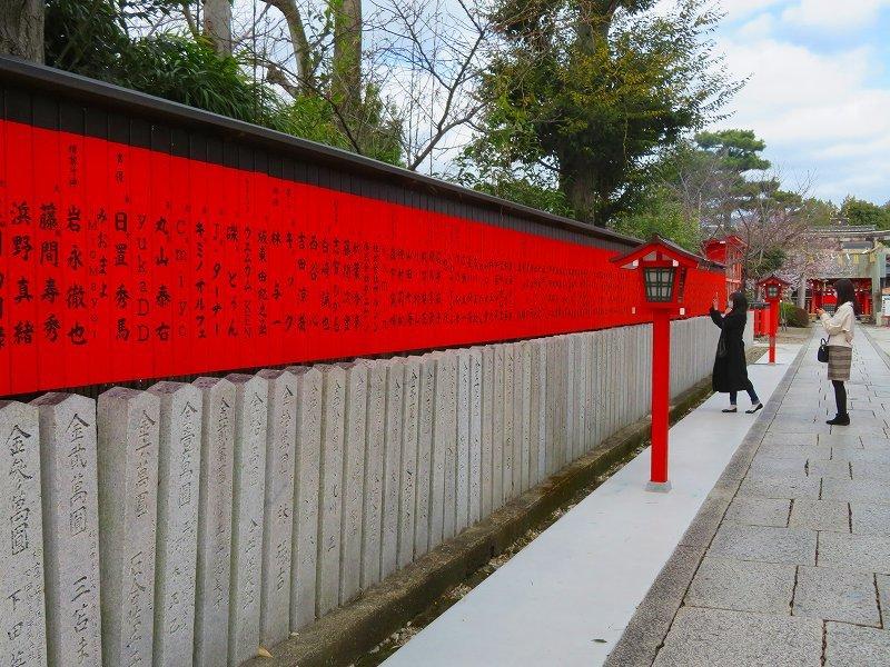 車折神社の「芸能神社」2021303_e0237645_23234017.jpg