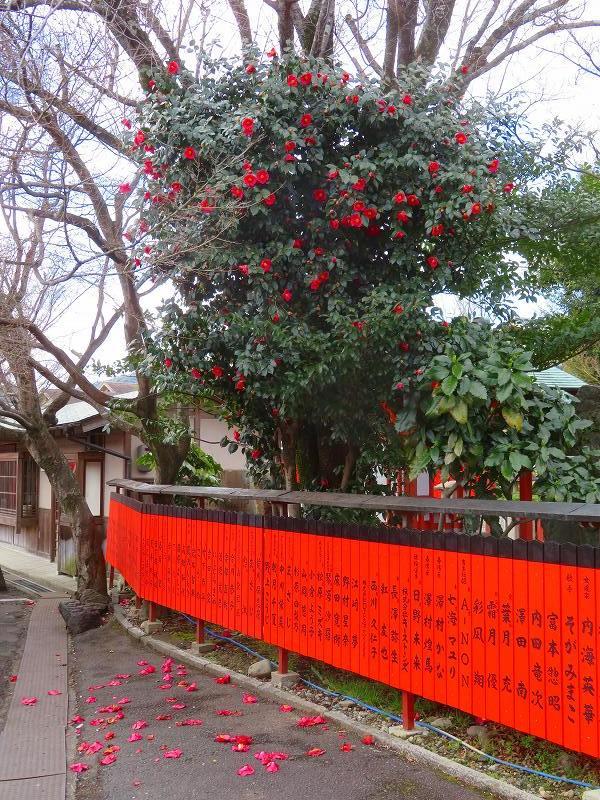 車折神社の「芸能神社」2021303_e0237645_23234044.jpg