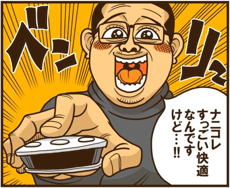 【PS5】メディアリモコン_a0390763_15431411.jpg