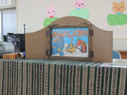 幼稚園で紙芝居_b0287904_11290308.jpg