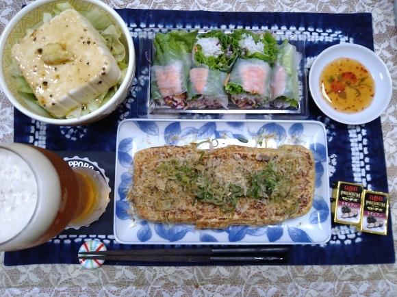 3/4 サクラビール、Takara PREMIUM CAN TU-HI レモン、栃尾の油揚げ@自宅_b0042308_11201606.jpg