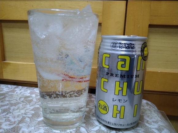 3/4 サクラビール、Takara PREMIUM CAN TU-HI レモン、栃尾の油揚げ@自宅_b0042308_11201852.jpg
