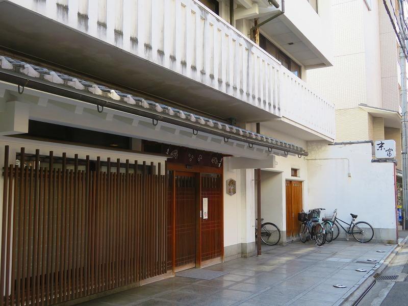 京都ぶらり街歩き(①松原通・商家)20210228_e0237645_10323458.jpg