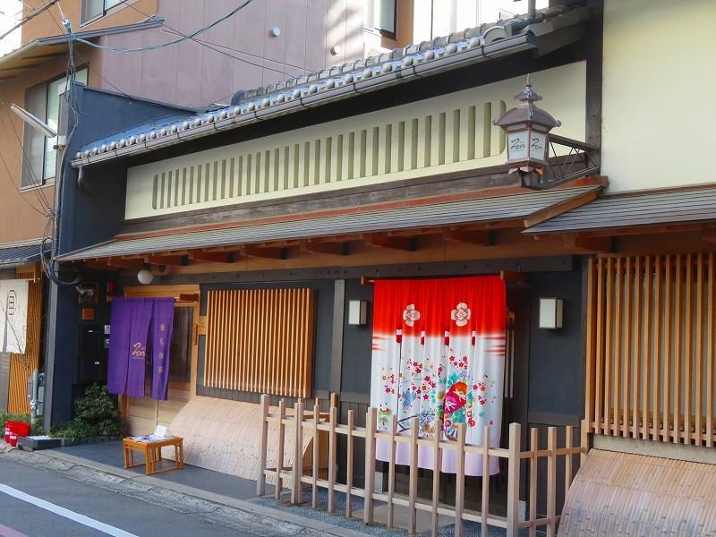 京都ぶらり街歩き(①松原通・商家)20210228_e0237645_10323493.jpg
