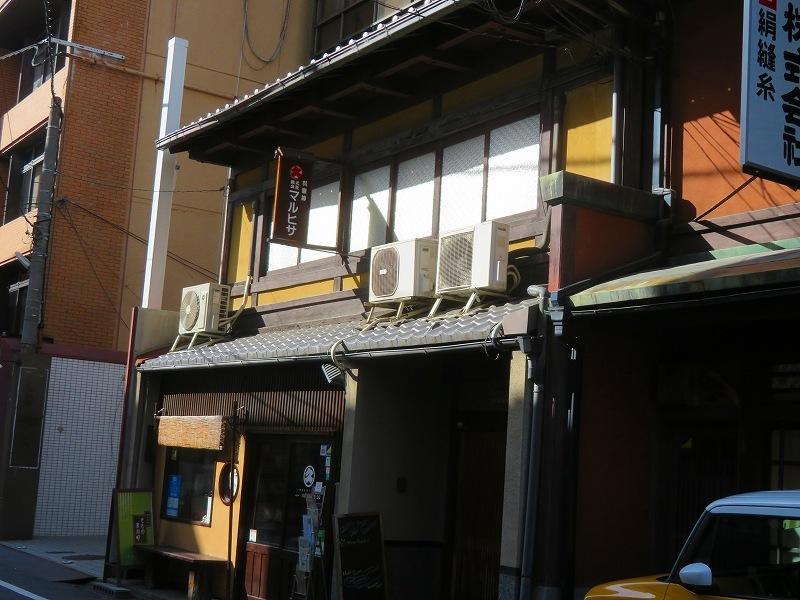 京都ぶらり街歩き(①松原通・商家)20210228_e0237645_10323507.jpg