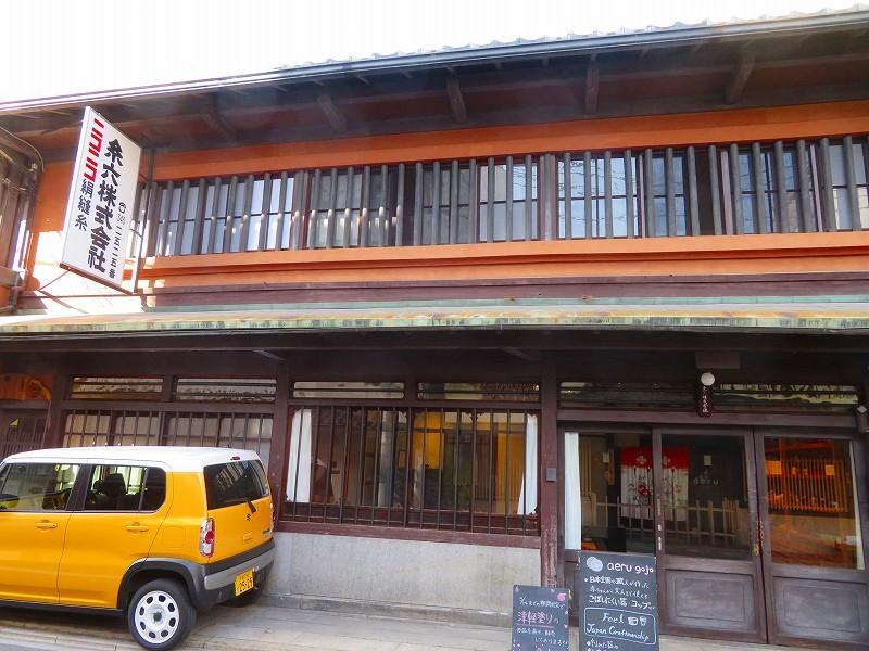 京都ぶらり街歩き(①松原通・商家)20210228_e0237645_10323580.jpg