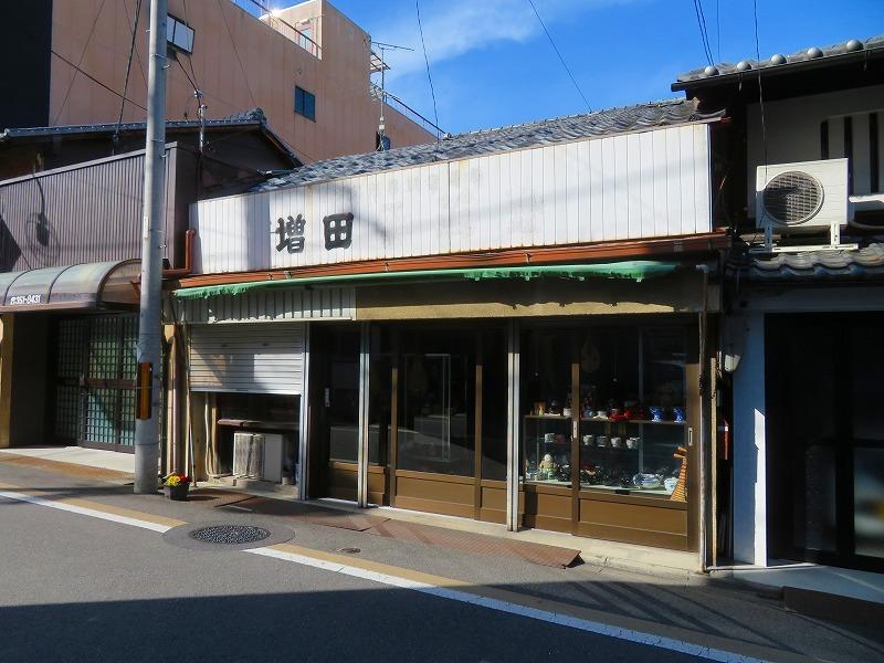 京都ぶらり街歩き(①松原通・商家)20210228_e0237645_10331605.jpg