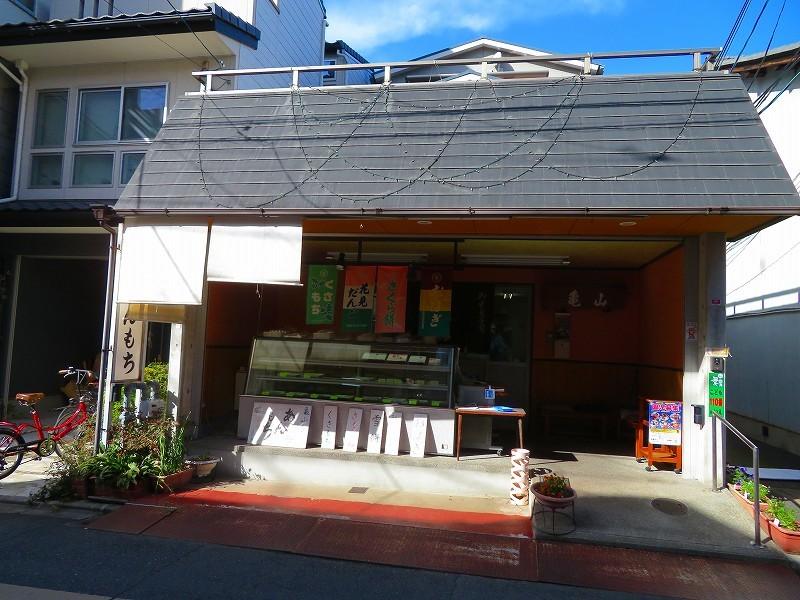 京都ぶらり街歩き(①松原通・商家)20210228_e0237645_10331629.jpg