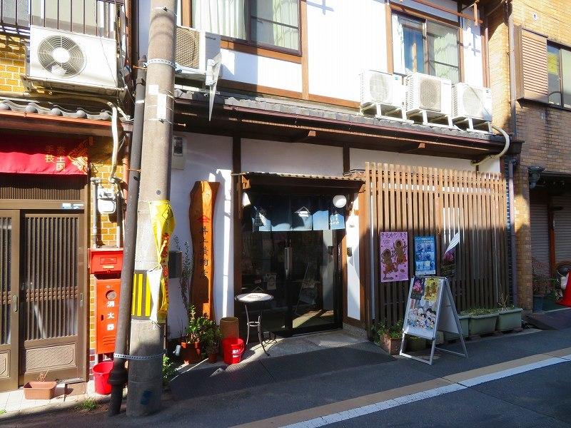 京都ぶらり街歩き(①松原通・商家)20210228_e0237645_10331672.jpg