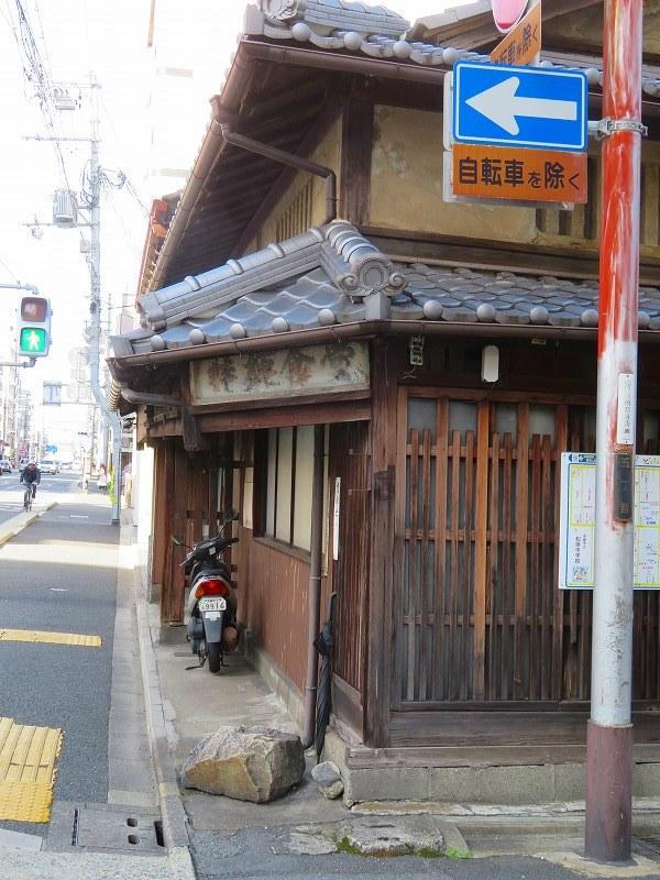京都ぶらり街歩き(①松原通・商家)20210228_e0237645_10331769.jpg