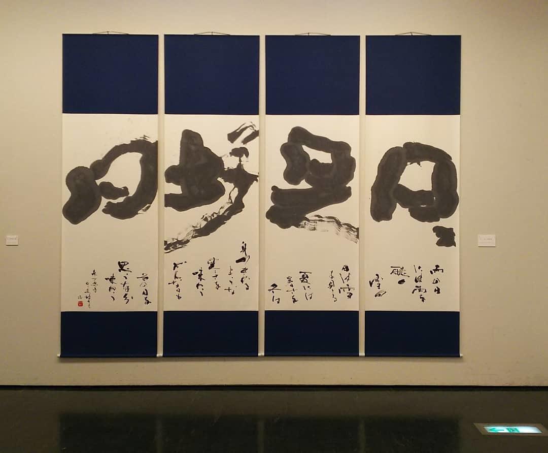 神田浩山先生個展「時は過ぎ往く」( *´艸`)_b0165454_10044883.jpg